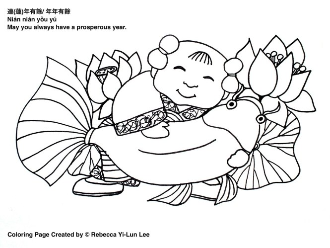 coloring pages chinese new year | Coloring Page for kids