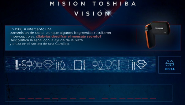 toshiba superman