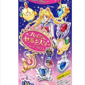 Kabaya Sebon Especial Sailor Moon - Caramelos + Broche
