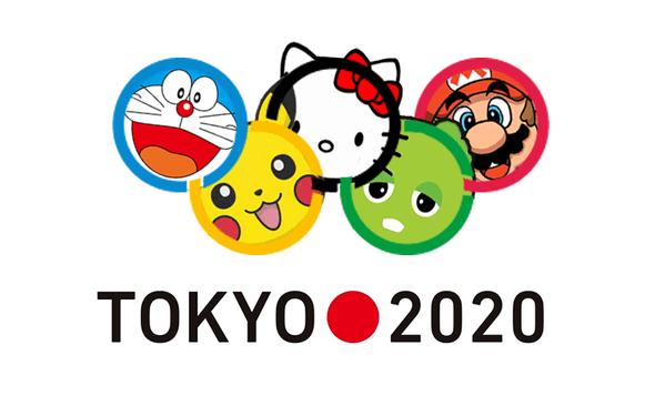 juegos olimpicos tokio 2020