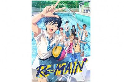 Anime, Bergenre Fantasi, Romantis, Juli