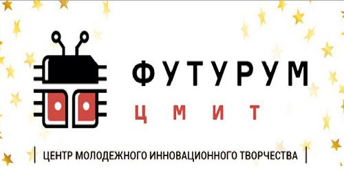 Футурум Робототехника Самара