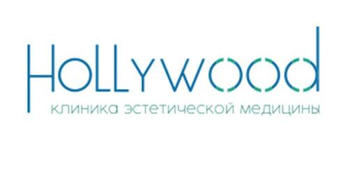 Голивуд эстетическая медицина Самара