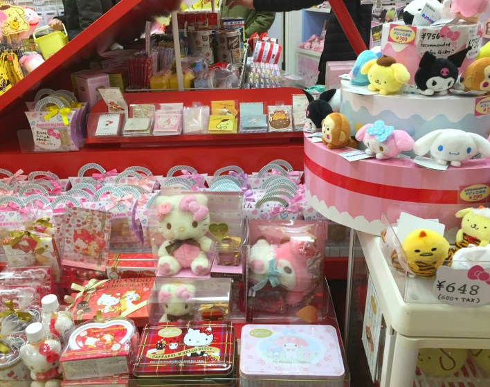 cute Hello Kitty store
