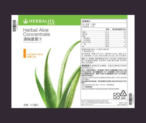 Herbalife label