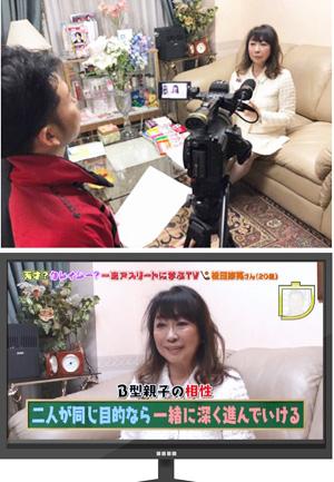 2018年12月22日テレビ東京『スポーツウォッチャー』に出演