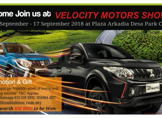 MMM Velocity Motors Show-new