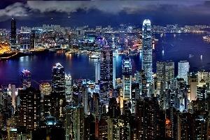 Geistiges Eigentum China Hong Kong Skyline Bild