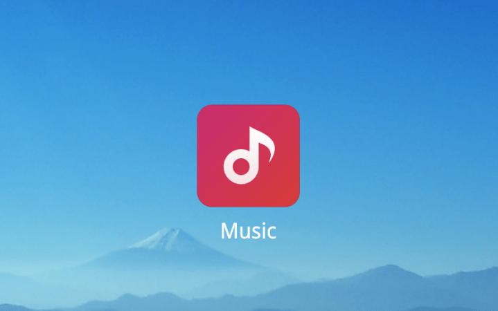 Applicazione Musica MIUI 6
