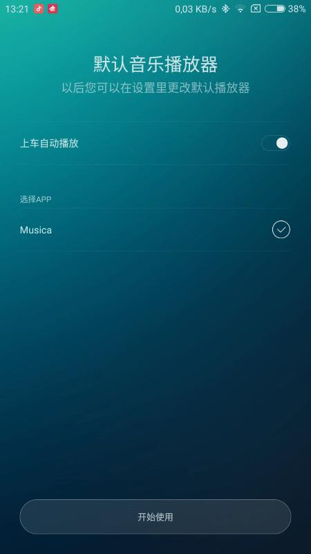 Screenshot_2016-02-02-13-21-52_com.raymi.mifm