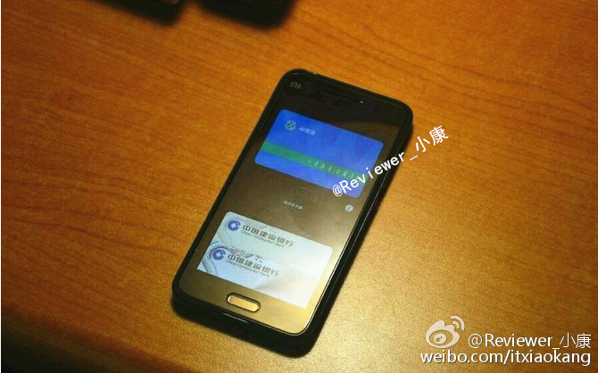 Xiaomi Mi 5s 4 pollici
