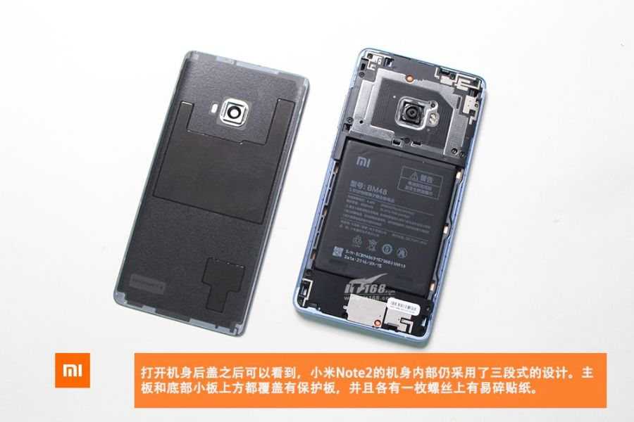 xiaomi-mi-note-2-teardown-1