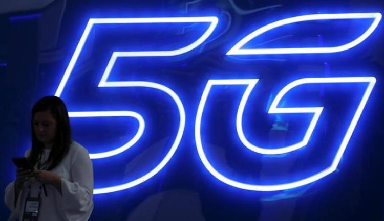 Redmi smartphone 5G