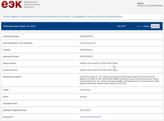 RedmiBook 14 certificazione EEC