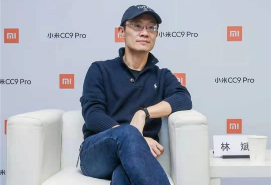 Lin Bin Xiaomi R&D