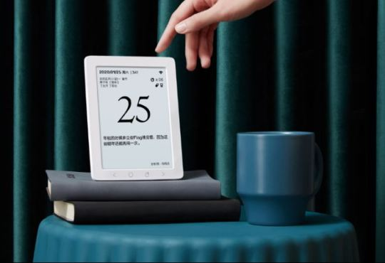 Xiaomi Smart Health Calendar