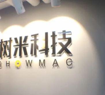 Xiaomi Showmac Tech eSIM IoT