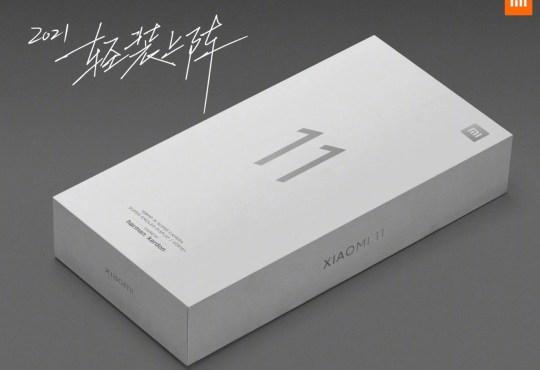Xiaomi Mi 11 confezione di vendita