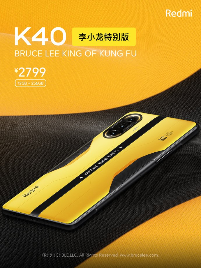 Redmi K40 Game Enhanced Edition Bruce Lee Special Edition