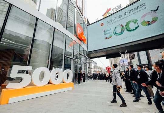 Xiaomi-5000th-Mi Home