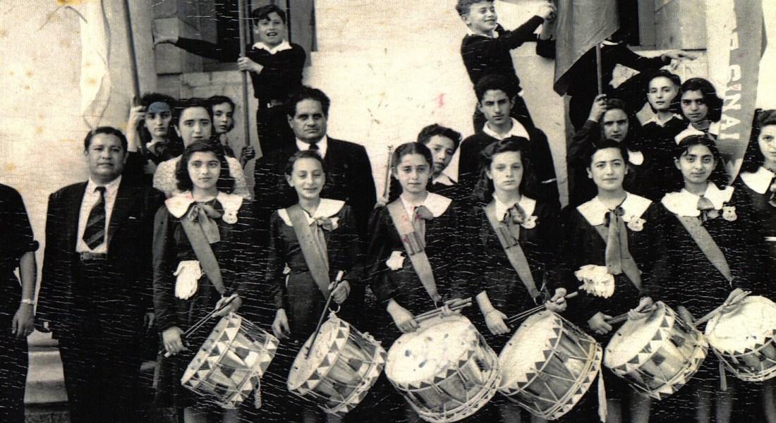 Los años cuarenta y los judíos en la Ciudad de México. Fotografía de Cortesía de la Familia Cemaj