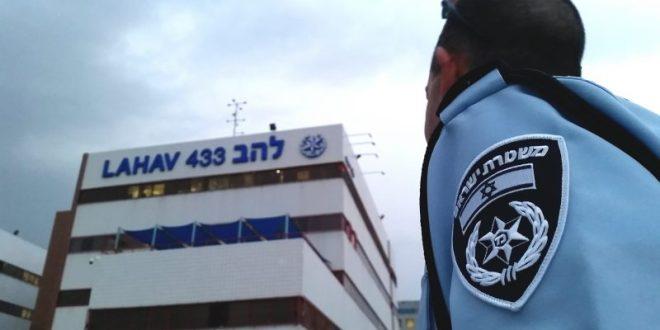 המשטרה: גובשה תשתית ראייתית נגד סגן ראש עיריית קריית ים