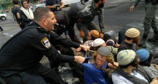4 עצורים בהפגנה בירושלים על רקע פינוי נתיב האבות