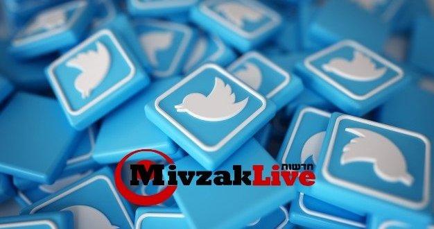 טוויטר מבזק לייב - MivzakLive
