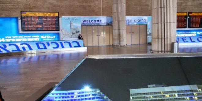 החל מהראשון ביולי: הקלות נרחבות בכניסת זרים לישראל