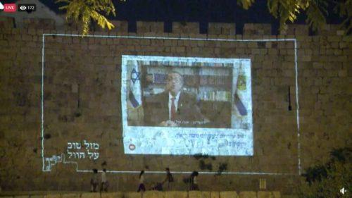 -טוב-על-הוול2-500x281 מזל טוב על הוול: ברכות של גולשי פייסבוק מוצגות על חומות העיר העתיקה