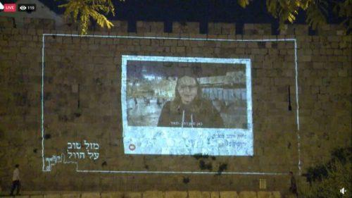 -טוב-על-הוול3-500x281 מזל טוב על הוול: ברכות של גולשי פייסבוק מוצגות על חומות העיר העתיקה