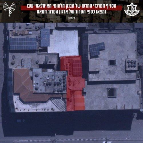"39h2m4tifg-500x500 צה""ל תקף בנק מרכזי בעזה שהיה בשימוש ארגון הטרור חמאס"