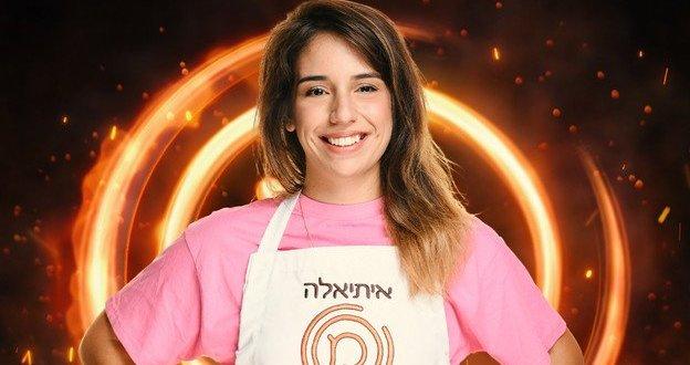"""איתיאלה היאט היא """"המאסטר שף הבאה של ישראל"""""""