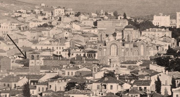 Αθήνα, περ. 1875, πανοραμική λήψη που αποδίδεται στους Πέτρο Μωραΐτη ή Félix Bonfils. Μπροστά από την Μητρόπολη η εκκλησία της Παναγίας Γρηγορούσας, στα αριστερά με την σκίαση διακρίνεται ο πύργος του ωρολογίου του Έλγιν. (Πηγή: Θεόδωρος Μεταλληνός)