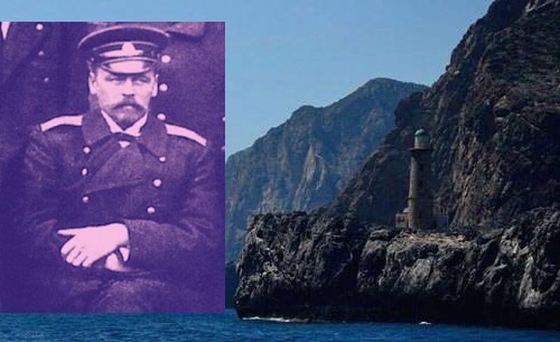 Ο μυστηριώδης Ρώσος ναύαρχος που παράτησε την καριέρα του για να γίνει φαροφύλακας στην Ελλάδα. Όταν συνταξιοδοτήθηκε παρέδιδε μαθήματα Γαλλικών και ασκούσε την Ιατρική στα Κύθηρα