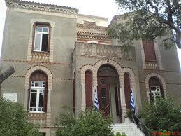 Η οικία Μεταξά στην Κηφισιά. Εκεί επέδωσε ο Γκράτσι το τελεσίγραφο της κυβέρνησής του.
