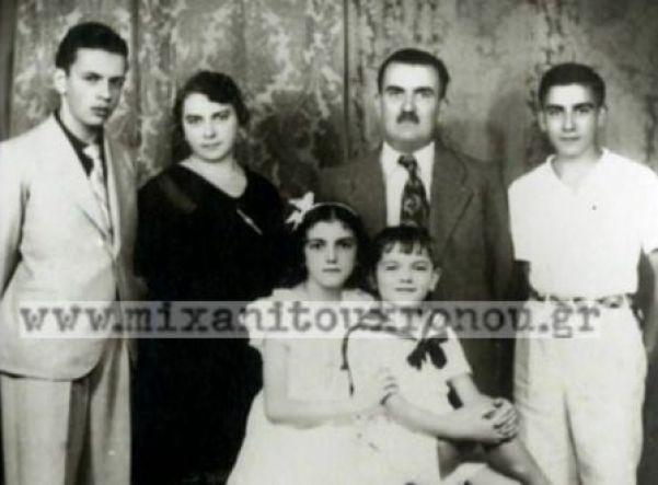 Η εύπορη οικογένεια Νάσιουτζικ. Ο Αθανάσιος π΄ρωτος από αριστερά