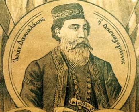 Δασκαλογιάννης, ο θρυλικός επαναστάτης που ξεσήκωσε τα Σφακιά ...