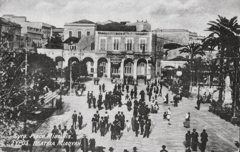 Το κίνημα της Σύρου κατά του Καποδίστρια. Η ανταρσία των εμπόρων της Ερμούπολης που αντέδρασαν στις μεταρρυθμίσεις και τη φορολογία του Κυβερνήτη