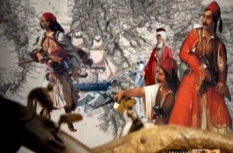 Image result for ΤΑ ΔΑΝΕΙΑ ΤΗΣ ΑΝΕΞΑΡΤΗΣΙΑΣ ΚΑΤΑ ΤΗΝ ΕΠΑΝΑΣΤΑΣΗ ΤΟΥ 18211