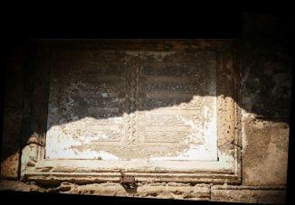Η επιγραφή στην κορυφή της εισόδου σε αραβική γραφή.