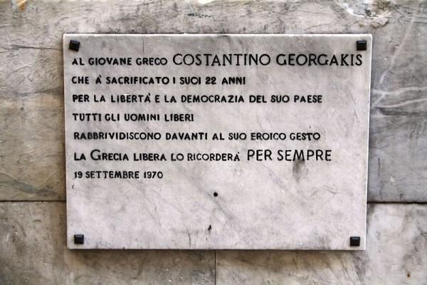 800px-Costantino_Georgakis_anamnistiki plaka