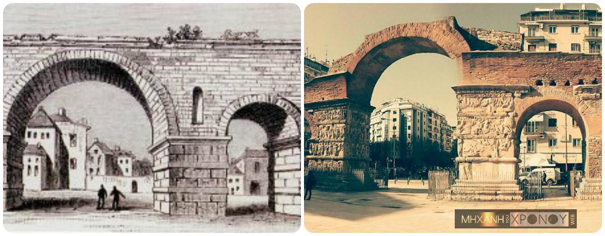 Πόσα τόξα είχε η διάσημη Καμάρα στη Θεσσαλονίκη; Κατασκευάστηκε μετά τη νίκη του Γαλέριου κατά των Περσών και συμβολίζει τη Θεσσαλονίκη της ακμής. Πώς έγινε η πόλη της ανεξιθρησκίας και κηρύχτηκε αφορολόγητη (φωτο & βίντεο)