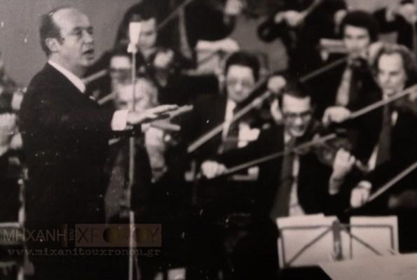 Ο Πλέσσας διεύθυνε την ορχήστρα αλλά δεν έπαιζε τα φιλοφασιστικά ισπανικά τραγούδια που του ζητούσαν. Τότε επενέβη ο Βίκενμπαχ για να τον σώσει.