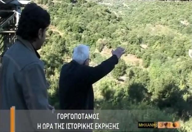 """Η δραματική εντολή του Βελουχιώτη στον Νικηφόρο: «Να μη γυρίσει κανείς πίσω ζωντανός, αν δεν πέσει το φυλάκιο στον Γοργοπόταμο». Μαρτυρίες των πρωταγωνιστών στη """"ΜτΧ"""" (βίντεο)"""