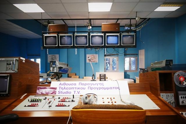Τηλεοπτικό στούντιο ΟΤΕ