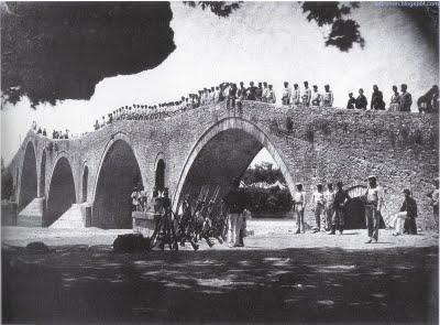 Μετά την απελευθέρωση στις 24-6-1881, το τμήμα αυτό της Ηπείρου μέχρι τον Άραχθο ποταμό αποτέλεσε το Νομό Άρτας