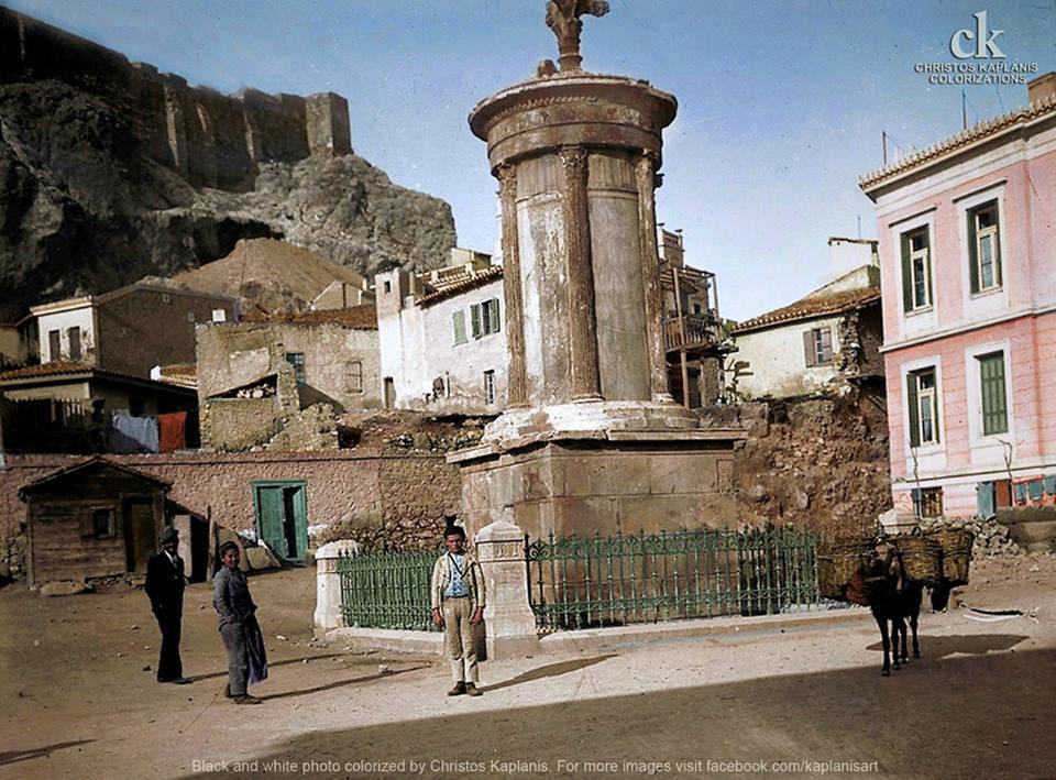 Η διαμάχη για την ιδιοκτησία του μνημείου του Λυσικράτη στην Πλάκα. Πώς σώθηκε από τα χέρια του Έλγιν. Τι σχέση έχει με την πρώτη καλλιέργεια ντομάτας στην Αθήνα