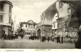 Saloniki_Kamara-700x448