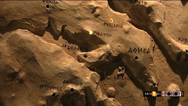 """Πώς έμαθαν οι αρχαίοι την πτώση της Τροίας; Το μήνυμα διένυσε 550 χιλιόμετρα μέσα σε μία νύχτα πριν από 3.000 χρόνια. Φρυκτωρίες, η επινόηση των Ελλήνων που """"εκμηδένιζε"""" τις αποστάσεις (βίντεο)"""